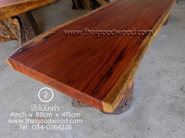 โต๊ะไม้มะค่าแผ่นใหญ่