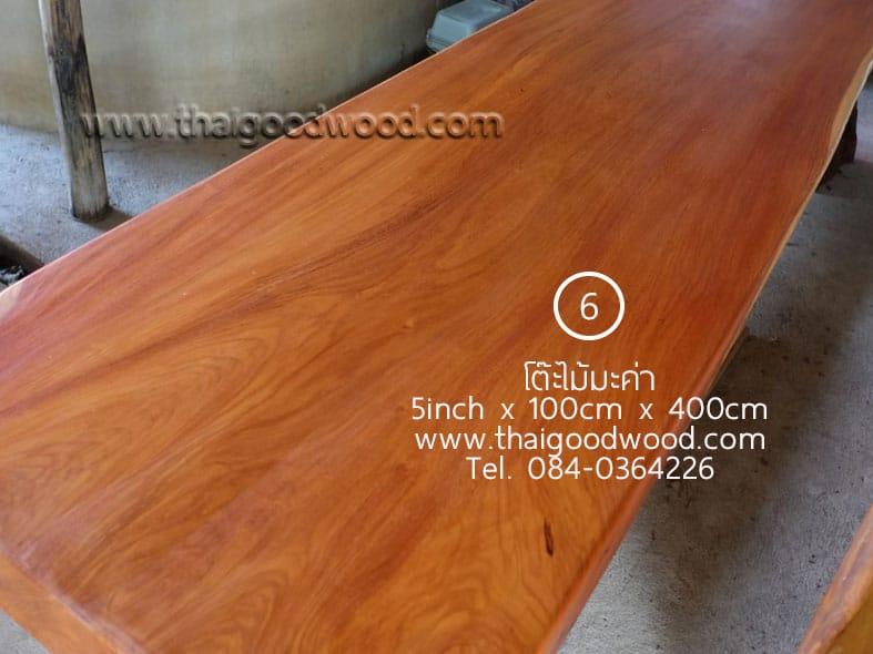 โต๊ะไม้มะค่า แผ่นที่ 6